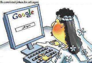 image طنز دخترها چطور در اینترنت شوهر پیدا میکنند