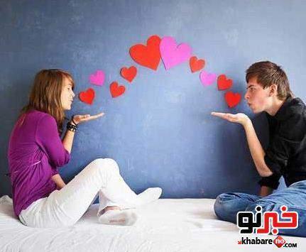 image ۱۲ توصیه جادویی برا انتخاب مناسب همسر