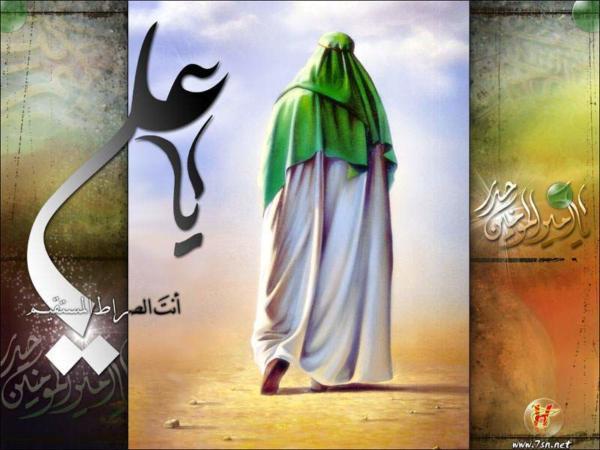 image سخنان زیبایی امام علی علیه السلام چطور مواظب باشیم تا