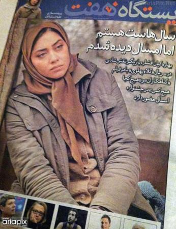 image عکس های دیدنی علی ضیا بر روی جلد مجلات بهمن
