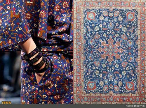 image عکس لباس مدل های معروف دنیا ساخته شده از فرش ایرانی
