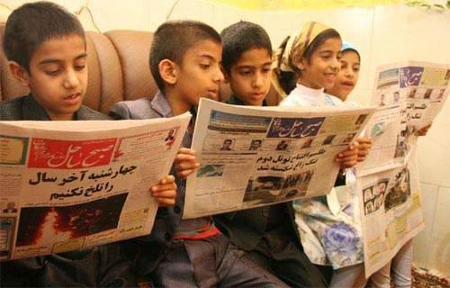 image عکس های و گزارش جالب ۵ قلوهای ایرانی