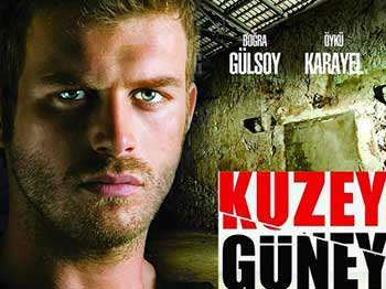 image, قسمت آخر سریال ترکی کوزی گونی به طور کامل با جزئیات