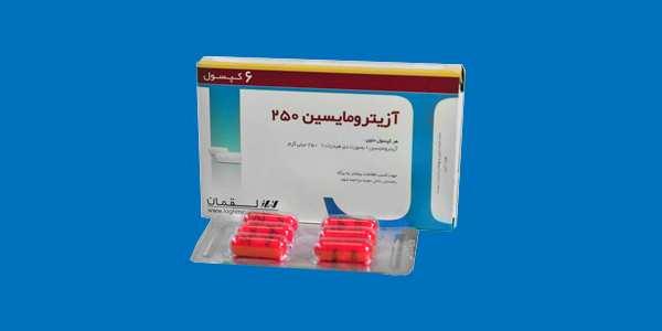 image قرص آزیترومایسین عوارض جانبی موارد مصرف  منع دارویی