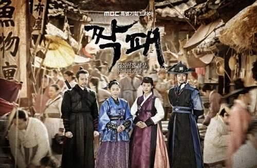 image, خلاصه عکس ها و توضیحات قسمت آخر سریال کره ای دو دوست