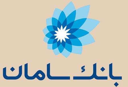 image بانک سامان نیروی جدید استخدام میکند