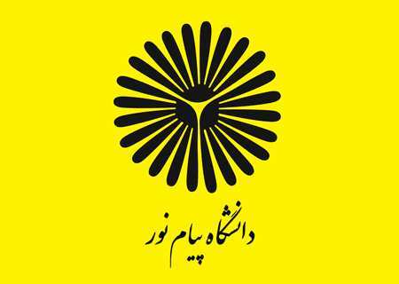 image اعلام نتایج آزمون های کارشناسی و ارشد پیام نور ۸ بهمن ۹۱