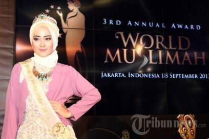 image, گزارش تصویری از مراسم بانوی زیبای با حجاب جهان