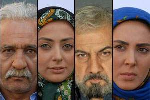 image, ساعت پخش و خلاصه سریال های ماه محرم ۱۳۹۲