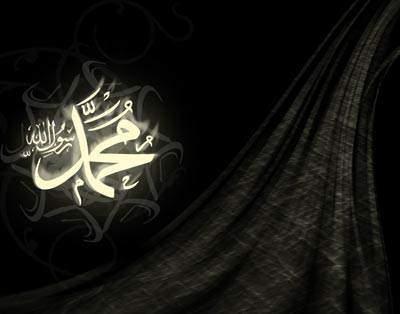 image, متنی خواندنی درباره رحلت جانسوز حضرت محمد (ص)