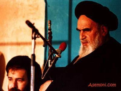 image زندگینامه تصویری رهبر انقلاب امام خمینی (ره)