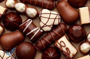 image شکلات بخورید تا چاق نشوید
