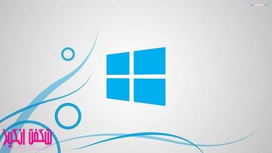 image آموزش کامل نصب ویندوز ۸ از روی فلش مموری