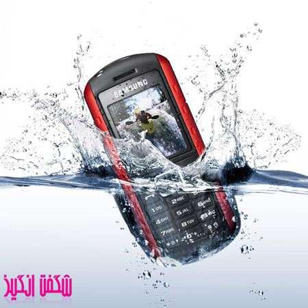 image وقتی گوشی موبایل با آب خیس می شود چه کنیم