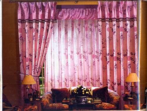 image, مدل های زیبای پرده سلطنتی مدرن برای آپارتمان