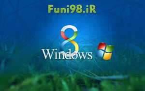 image ترفند کاهش مصرف زیاد ترافیک اینترنت در ویندوز ۸