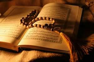 image, نکته هایی از قرآن که هیج جا نخوانده اید