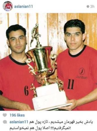 image درد و دل خواندنی فوتبالیست معروف در اینستاگرام