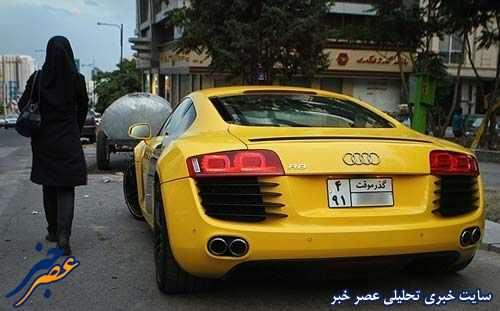 image عکس های دیدنی ماشین های مدل بالای تهران