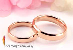 image ازدواج کنید تا استرس نداشته باشید