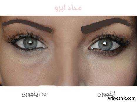 image بهترین آموزش تصویری آرایش ابرو و چشم