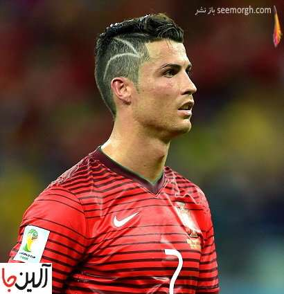 image, مدل موی عجیب فوتبالیست های جام جهانی ۲۰۱۴