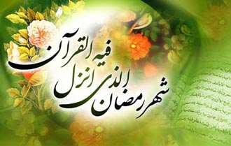 image زیباترین دعاها برای لحظه افطار