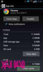 image بهترین ترفندهای افزایش سرعت گوشی موبایل