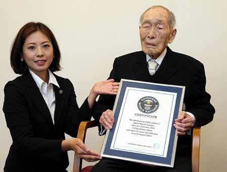 image مرد ژاپنی ۱۱۱ ساله پیرترین مرد دنیا در گینس
