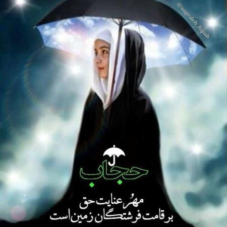 image زیباترین پوستر طراحی شده بامعنای حجاب