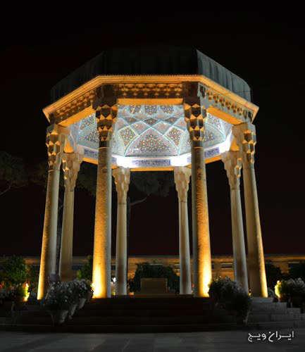 image, تمام جاهای دیدنی شیراز همراه با عکس