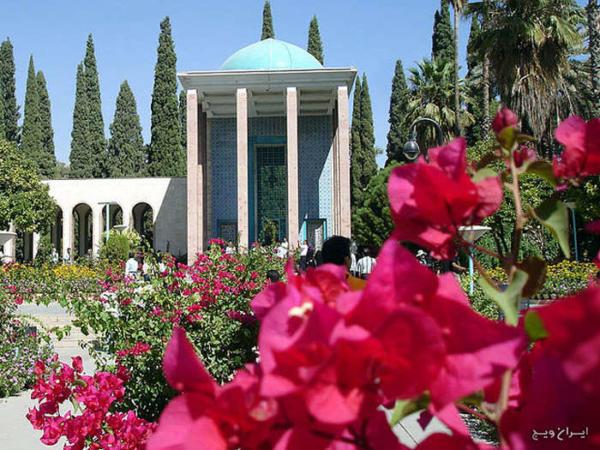 image تمام جاهای دیدنی شیراز همراه با عکس