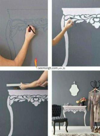 image, آموزش طراحی یک میز شیک و کمجا برای دکور اتاق