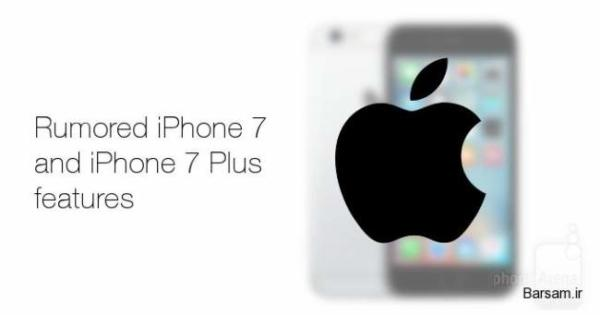 image, آخرین اطلاعات لو رفته از موبایل ایفون۷