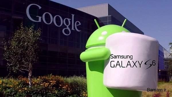 image, اپدیت سامسونگ Galaxy S6 به اندروید مارشمالو از امروز