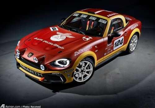 image, ماشین دیدنی فیات رالی ۱۲۴ مدل ۲۰۱۷ ساخت ایتالیا