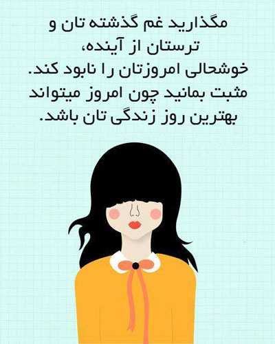 image, خیلی غمگینم و از زندگی خسته چه کنم