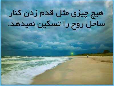image جملات زیبا برای اینکه به زندگی نگاه نو داشته باشم