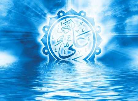 image تصاویر بسیار زیبا به مناسبت ولادت امام علی علیه السلام