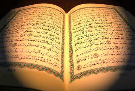 image, قرآن خواندن چه اثراتی بر روی جسم و روح دارد