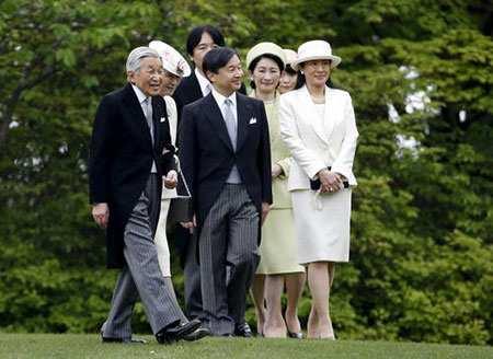 image, عکس دسته جمعی  امپراتوری ژاپن در قصر آکاساکا توکیو