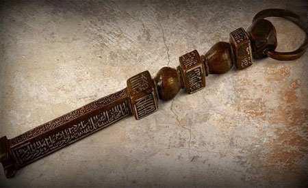 image عکسی زیبا و دیدنی از کلید کعبه خانه خدا