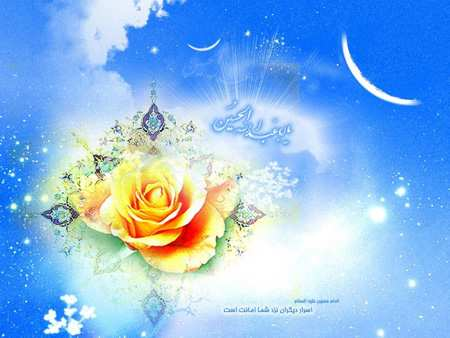 image, تصاویر زیبا به مناسبت ولادت امام حسین (ع)