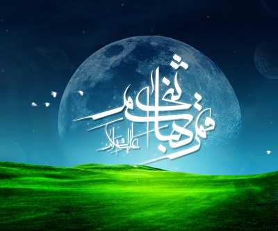 image متنهای بسیار زیبا و جدید تبریک ولادت حضرت ابوالفضل علیه السلام