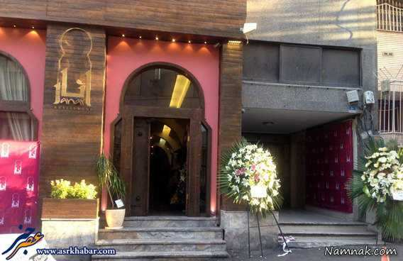image گزارش تصویری از افتتاحیه رستوران انار محمدرضا گلزار