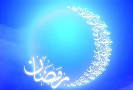 image, کاملترین مقاله درباره رویت ماه مبارک رمضان با عکس و توضیحات
