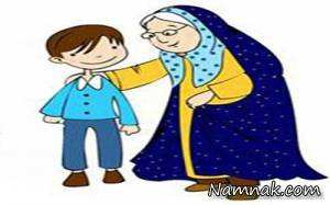 image, جواب و راه حل معمای سن مادربزرگ چیست