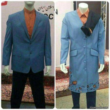 image تصویر لباس کاروان ایران در بازی های المپیک ریو