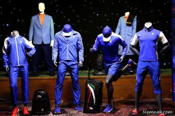 عکس, تصویر لباس کاروان ایران در بازی های المپیک ریو