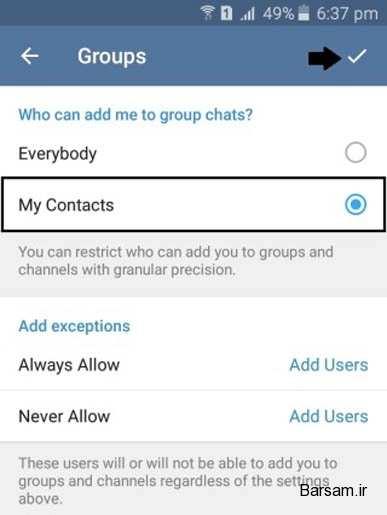 image آموزش تصویری حذف پیام های تبلیغی مزاحم در تلگرام